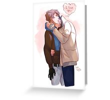 holding you like this Greeting Card