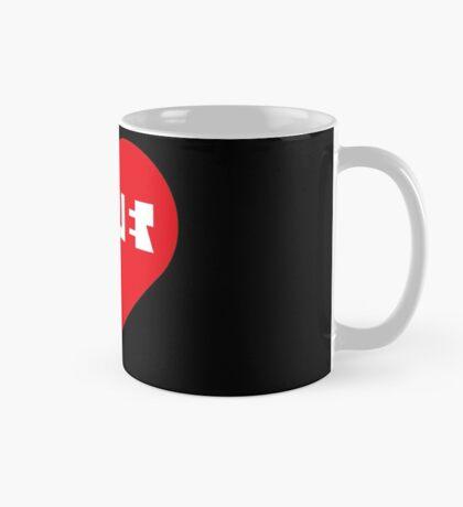 Power Of Love Mug