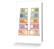 Full set of old obsolete Israeli lira banknotes from 1958 and 1960 Greeting Card