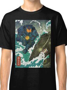Pacific Rim Classic T-Shirt