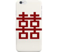 Chinese Wedding Simple Double Happiness Symbol iPhone Case/Skin