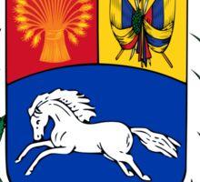 National Coat of Arms of Venezuela Sticker
