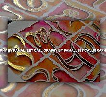 TREASURE by Kamaljeet Kaur