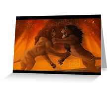 Scar and Simba Fight - TLK Greeting Card