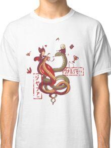 Dancing snakes Classic T-Shirt