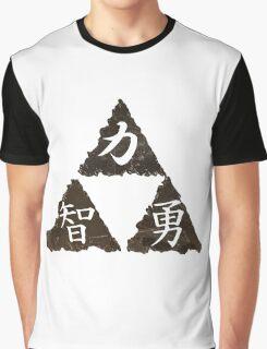 Power, Wisdom, Courage Graphic T-Shirt