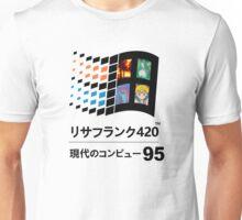 Vaporwave 95 Unisex T-Shirt