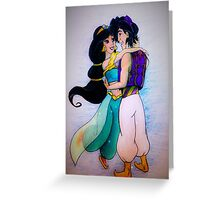 Aladdin 1 Greeting Card