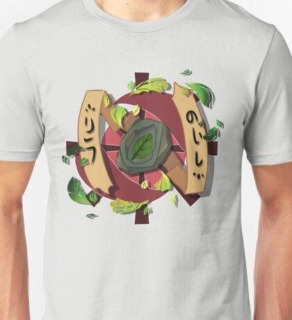 PKM Leaf Stone Unisex T-Shirt