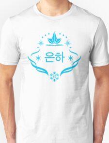 GFriend Eunha 'Snowflake' T-Shirt