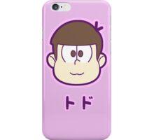 Todo iPhone Case/Skin