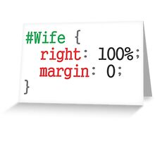 WIFE CSS CODE Greeting Card