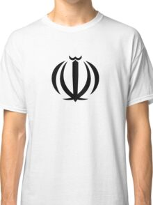 National Coat of Arms of Iran Classic T-Shirt