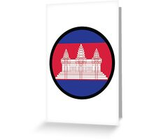 Under the Sign of Cambodia Greeting Card