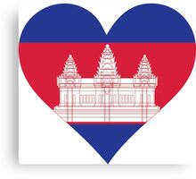 A heart for Cambodia Canvas Print