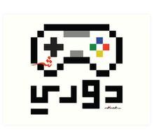 Pixel Art \ Super Nintendo Art Print
