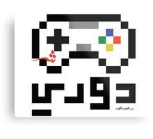 Pixel Art \ Super Nintendo Metal Print
