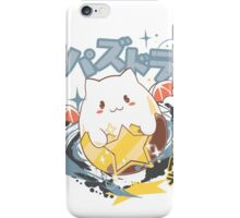 Tama Tama! - Puzzle & Dragons iPhone Case/Skin
