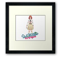 haruka nanami Framed Print