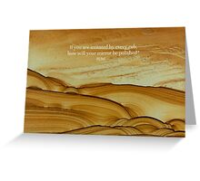 Rumi inspirational quote Greeting Card