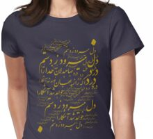 Hafez Womens Fitted T-Shirt