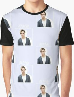 17 Hangul Hansol Graphic T-Shirt