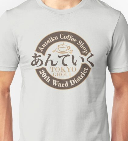 Antieku Coffee Shop (Clean Label) Unisex T-Shirt