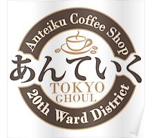 Antieku Coffee Shop (Clean Label) Poster