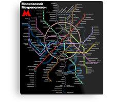 Moscow Metro (dark) Metal Print
