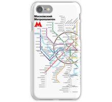 Moscow Metro (light) iPhone Case/Skin