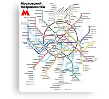 Moscow Metro (light) Canvas Print
