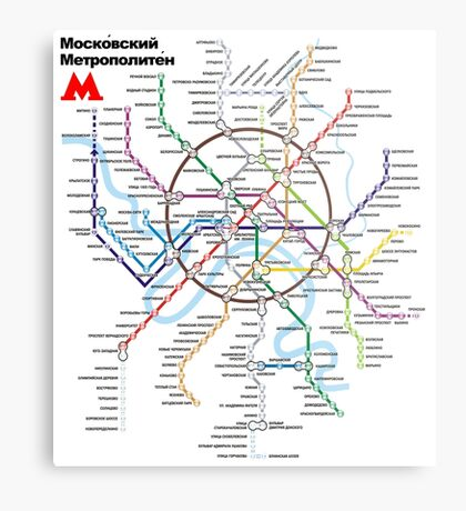 Moscow Metro (light) Metal Print