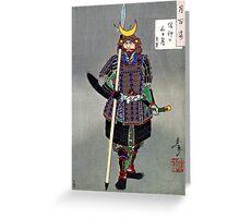 Portrait of Samurai Yamanaka Yukimori Greeting Card
