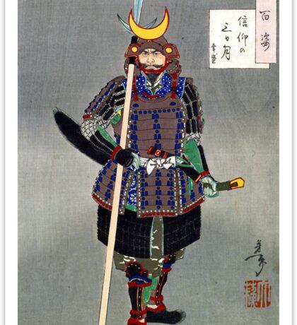 Portrait of Samurai Yamanaka Yukimori Sticker