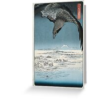 Raven Over Winter Landscape Greeting Card