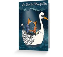 Love Boat Cute Foxes in a Swan Boat Illustration Greeting Card