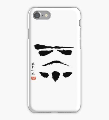 Storm Trooper Brush Stroke iPhone Case/Skin