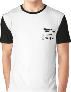 Storm Trooper Brush Stroke Graphic T-Shirt