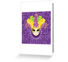 Full Face Mask Greeting Card
