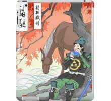 Old Japanese Legend of Zelda iPad Case/Skin
