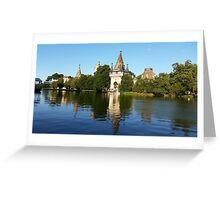 Laxenburg, Austria Greeting Card