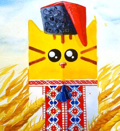Ukrainian cat Sticker
