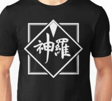 Shinra Logo (White) - Final Fantasy VII Unisex T-Shirt