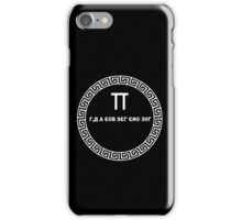 Pi  mathematical constant Cyrillic Style Graphic Tee geek iPhone Case/Skin