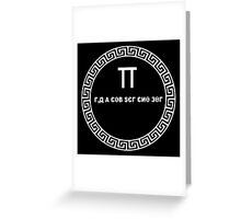 Pi  mathematical constant Cyrillic Style Graphic Tee geek Greeting Card