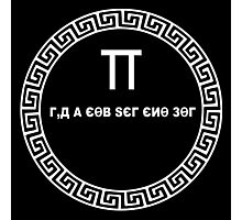 Pi  mathematical constant Cyrillic Style Graphic Tee geek Photographic Print