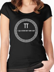 Pi  mathematical constant Cyrillic Style Graphic Tee geek Women's Fitted Scoop T-Shirt