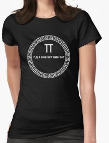 Pi  mathematical constant Cyrillic Style Graphic Tee geek Womens Fitted T-Shirt