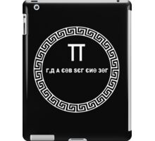 Pi  mathematical constant Cyrillic Style Graphic Tee geek iPad Case/Skin
