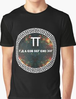 Pi  mathematical constant Cyrillic Style Graphic Tee geek Graphic T-Shirt